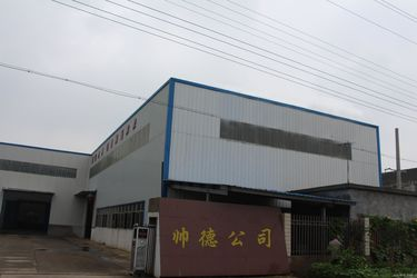 Ningbo Shuaide Automotive Co.,Ltd.